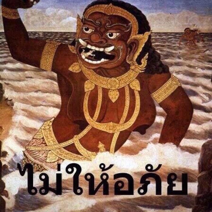 WannaKhaDee